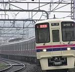 「06時48分の区間急行新宿行きに乗車」 2015年1月27日(火)雨 6度