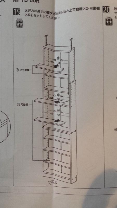 bookshelf-130