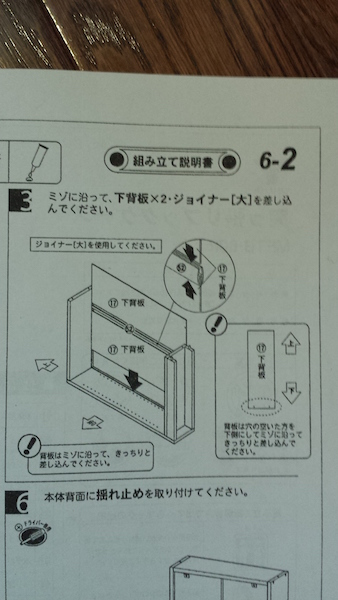 bookshelf-43