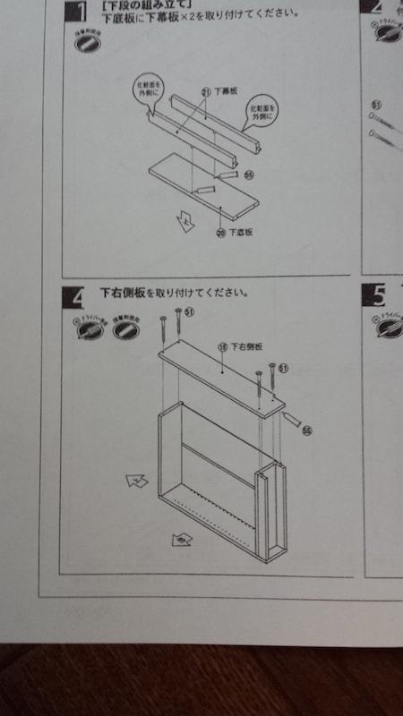 bookshelf-52